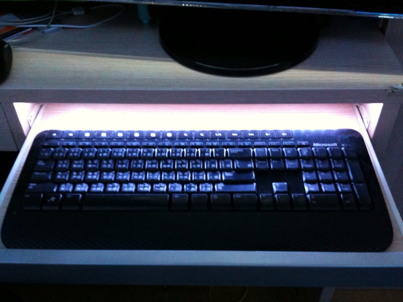keyboard_light
