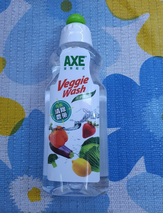 veggie01_50